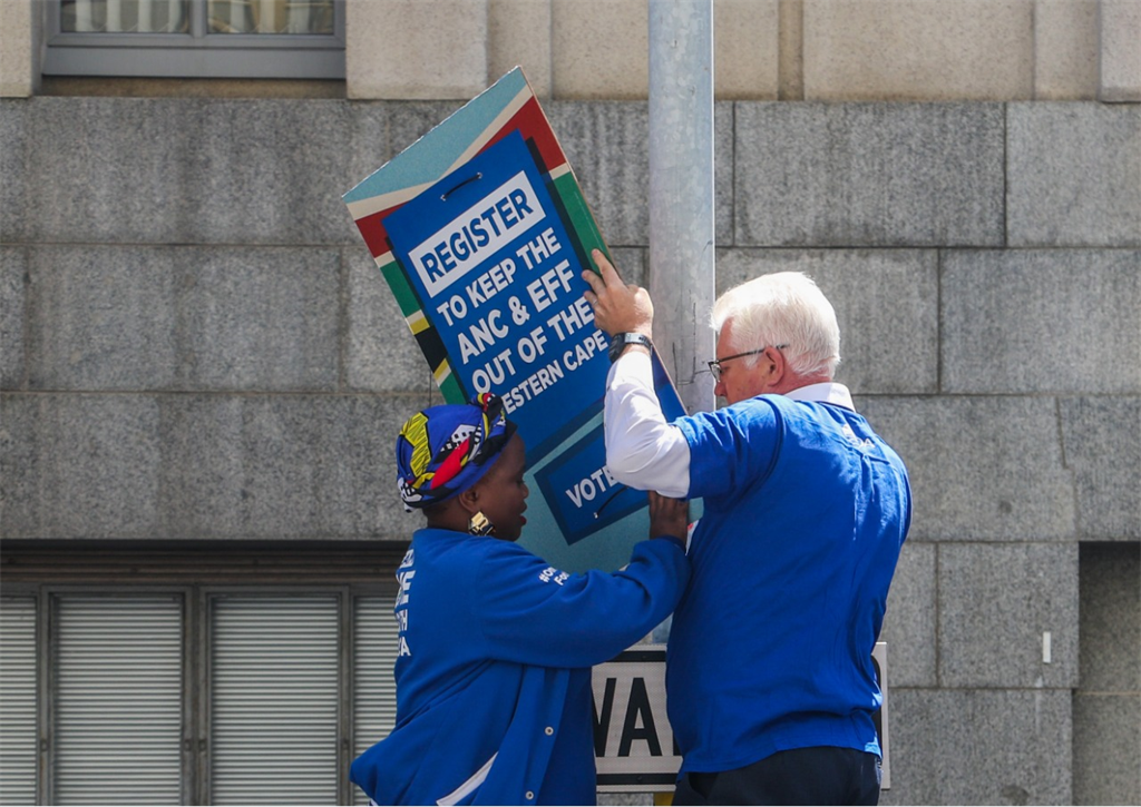 DA takes lead in Western Cape, ANC is disappointed